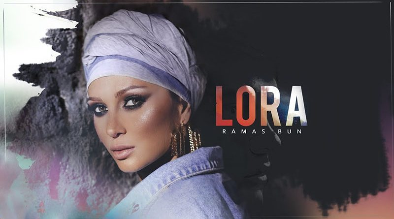 Lora – Ramas bun (Official Video)