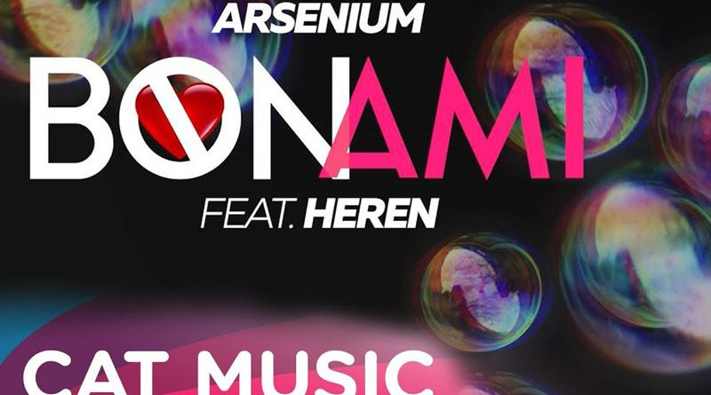 "Arsenium lanseaza ""Bon ami"", feat. Heren"