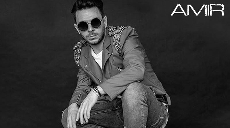 Amir – Wasary (Official video)
